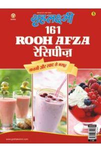 Greh Lakshmi 161 Rooh Afzai Recipies