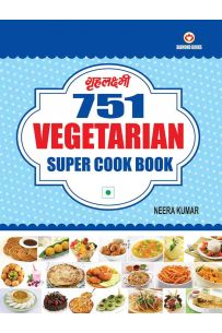 751 Vegetarian Super Cook Book