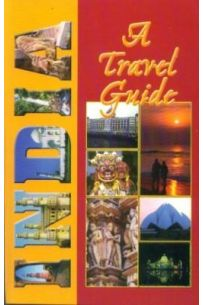 India A Travel Guide