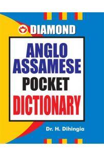 Diamond Anglo assamese Pocket Dictionary