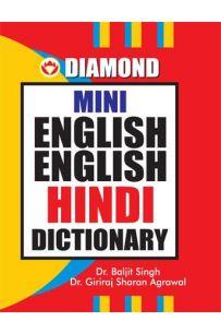 Diamond Mini English English Hindi (Dictionery)