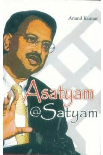 Asatyam Satyam