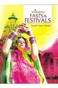 Hindu Fasts & Festivals