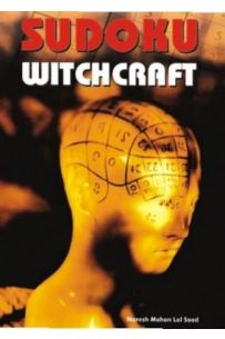 Sudoku Witchcraft