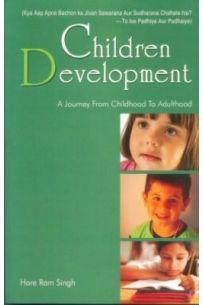 Children Development