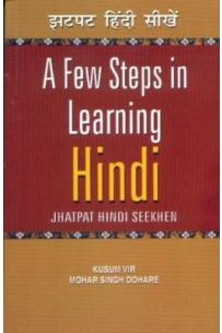 A Few Steps In Learning Hindi
