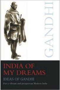 India Of My Dream