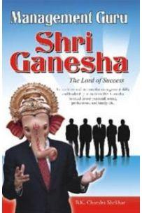 Management Guru Shri Ganesha English (PB)