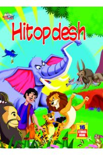 Hitopdesh