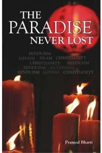 The paradise never lost (English)