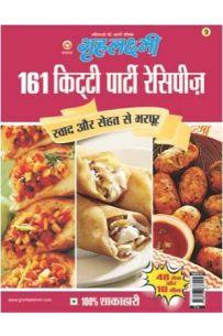 Grehlakshmi 161 Kitty Party Recipe In Hindi