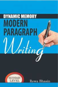 Dynamic Memory Modern Paragraph Writing - Secondary Level