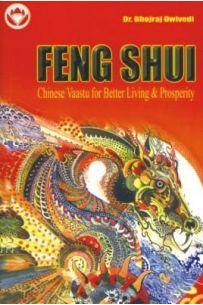 Fengshui Chinese Vaastu For Better Living & Prosperity
