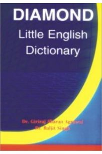 Diamond Little English (Dictionany)