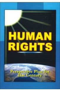 Human Rights Perspective Plan For 21St Century