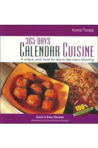 365 Days Calendar Cuisine