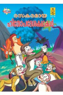 Hitopdesh Ki Rochak Kahaniya Malayalam