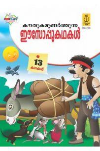 Aesop Ki Rochak Kahaniya Malayalam