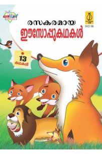 Aesop Ki Manoranjak Kahaniya Malayalam