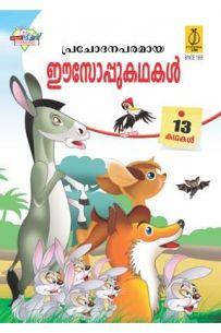 Aesop Ki Prerak Kahaniya Malayalam