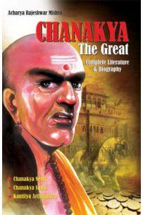 Chanakya The Great