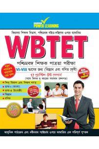 WBTET VI-VIII Math & Science