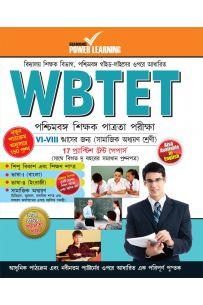 WBTET VI VIII (Social Studies)