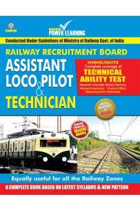 Assistant Loco Pilot & Technician
