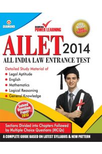 AILET ─ All India Law Entrance Test
