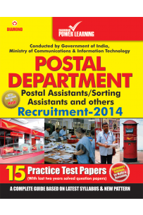 Postal Department Postal Assistants and others Recruitment 2014