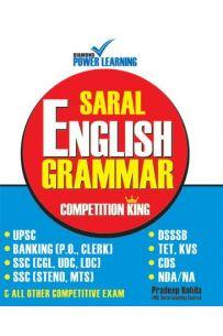 Saral English Grammar