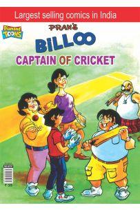 Billoo Captain of Cricket English