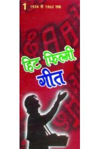 Hit Filmi Geet 1934 To 1960 Part I Hindi(PB)
