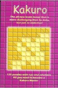 Kakuro(The All New Brain Teaser)