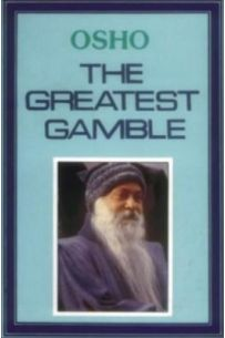 The Greatest Gamble