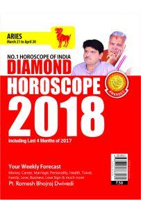 Diamond Horoscope 2018 (Aries) PB English