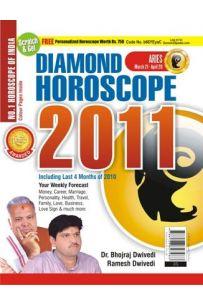 Aries Horoscope 2011