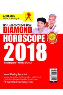 Diamond Horoscope 2018 (Aquarius) PB English