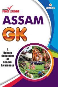 Assam GK English