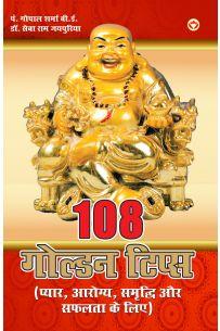 108 Golden tips Hindi