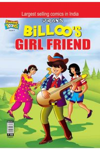 Billoo's Girlfriend