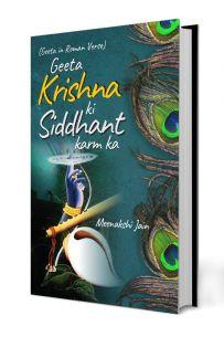 Geeta Krishan Ki, Siddhant Karm Ka