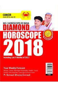 Diamond Horoscope 2018 (Cancer) PB English