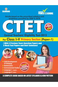 CTET Class I-V (Guide) Primary Section 2015