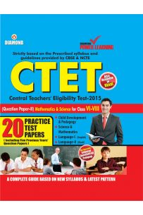CTET Class VI-VIII (Practice Test Papers) Science & Maths 2015