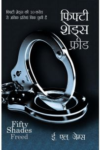 Fifty Shades Of Freed Hindi