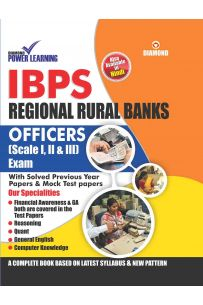 IBPS RRB Officers Exam Book