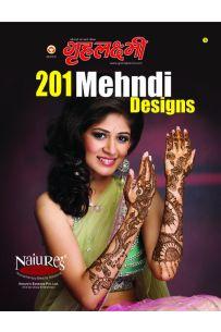 Grehlakshmi 201 Mehndi Design-5