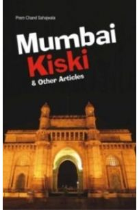 Mumbai Kiski & Other Articles