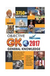 Objective General Knowledge 2017